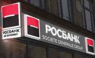 На 42% увеличился доход Росбанка от транзакционных услуг малому бизнесу