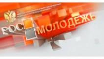 Росмолодежь лишилась Сергея Белоконева, оставившего пост ее руководителя