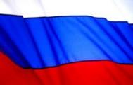 В Глазове пройдут мероприятия, приуроченные к празднованию Дня российского флага