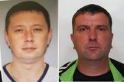 Разыскиваются подозреваемые в совершении двойного убийства в Ижевске