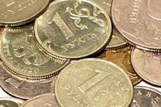 Рубль продолжает обвальное падение
