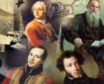 Русская литература в современной школе