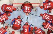 Российские хоккеисты начали Олимпиаду с победы