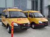 Четыре школьных автобуса получили школы Удмуртии
