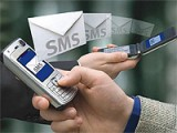 Американские спецслужбы перехватывали по 200 миллионов SMS в день