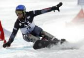 В Ижевске прошел этап Кубка России по сноуборду