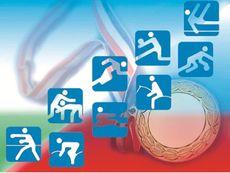 9 августа в Глазове отметят День физкультурника