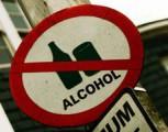 В Удмуртии работают над ужесточением антиалкогольного законодательства