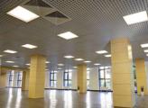 Светодиодные светильники для офисных центров