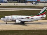 Отзыв лицензии у авиакомпании «Татарстан» не скажется на Удмуртии
