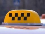 В Москве такси теперь можно вызвать с помощью SMS