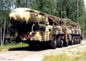 С Плесецка успешно запустили баллистическую ракету «Ярс»