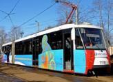 На улицы Санкт-Петербурга выйдут «олимпийские трамваи»