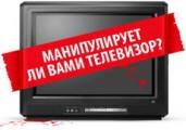 29 мая в Ижевске отключат несколько центральных телеканалов