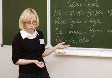 В Ижевске прошла олимпиада по удмуртскому языку