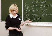 13 учителей Удмуртии получат по 200 тысяч рублей