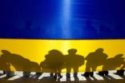 За 4 года население Украины уменьшилось практически на 3 миллиона человек