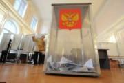 На выборах главы Удмуртии будут использованы прозрачные урны
