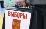 Итоги выборов депутатов Глазовской городской Думы 6-го созыва