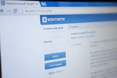 Четырех ижевчан оштрафовали за экстремистские материалы в соцсетях