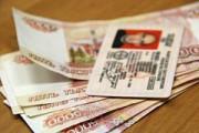 Житель Глазова решил купить в интернете права и стал жертвой мошенников