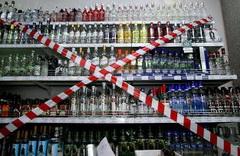 В Удмуртии могут запретить продавать алкоголь на первых этажах жилых домов