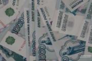Удмуртия возьмет коммерческих кредитов на 5 миллиардов рублей