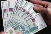 Жители Удмуртии набрали почти 156 миллиардов рублей кредитов