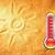Глазовчан ожидает 35-градусная жара