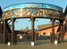 Студенческая неделя в зоопарке Удмуртии