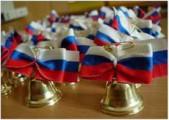В Удмуртии «Последний звонок» отметят более 22 тысяч человек